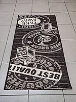 Безворсовий килимок рогожка Naturalle 0.60х1.10