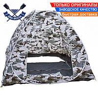 Зимняя палатка для рыбалки автомат Daster 230х230х170 см дно с клапаном для лунок на застежке-молнии