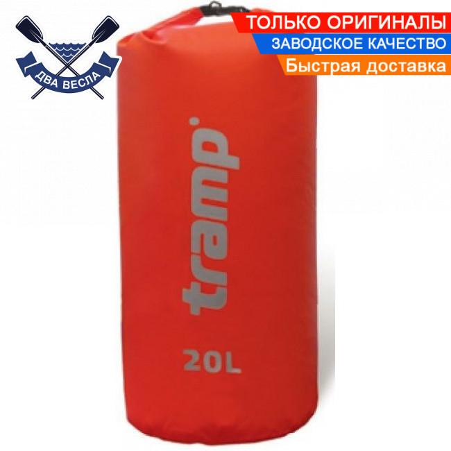 Водонепроницаемый гермомешок для водного туризма 20 л гермосумка ПВХ гермомешок для рыбалки Nylon PVC красный