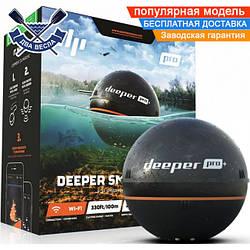 Двухлучевой эхолот DEEPER PRO+ WiFi + GPS беспроводной эхолот со встроенным GPS приемником