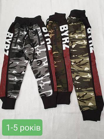 Спортивные камуфляжные штаны для мальчиков 86,92,98,104,110 роста, фото 2