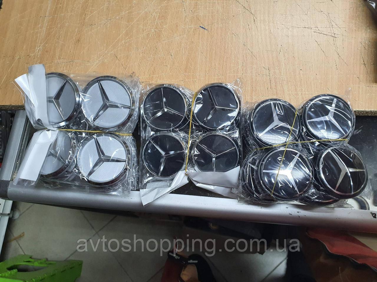 Колпачки, заглушки на диски Mercedes-Benz  Мерседес 60 мм / 56 мм Черные и хром