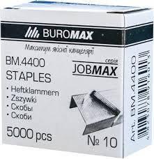 Скобі №10, 5000 шт. Buromax