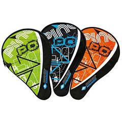 Чохли для ракеток настільного тенісу