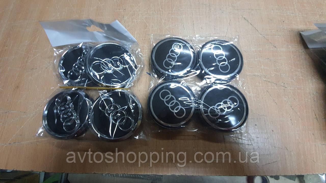 Ковпачки, заглушки на диски Audi Ауді 59 мм / 57 мм 4B0 601 170