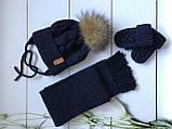 Вязаная зимняя утепленная шапка, шарф, варежки с натуральным меховым бубоном ручной работы., фото 5