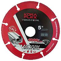 Алмазный диск по металлу Kona Flex 125 х 22,2 Metal