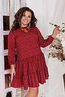 Женское модное Платье супер софт Батал