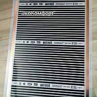 Инфракрасная пленка hot film sh korea 310 для теплого пола 220 вт/м2, ширина- 100 см