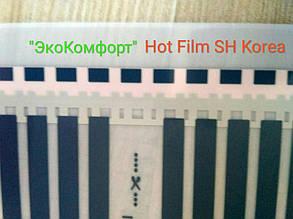 Инфракрасная пленка hot film sh korea 310 для теплого пола 220 вт/м2, ширина- 100 см, фото 2