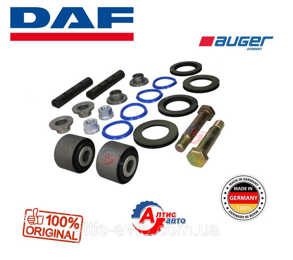 Ремкомплект кабины Даф 95 хф, 85 сф, 75 запчасти подвески DAF Евро 5-3-2-1 размеры 20x60x48