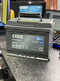 Автомобильный аккумулятор EXIDE PREMIUM EA640 64Ah