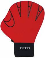 Beco рукавички для аквааеробіки закриті 9635 99