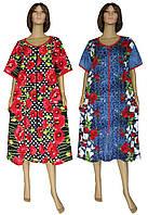 NEW! Женские летние халаты батальных размеров - серия Flat Color Batal ТМ УКРТРИКОТАЖ!