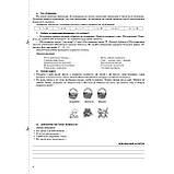 Мій конспект Математика 1 клас Частина 2 До підручника Скворцової С. Авт: Бондар Т. Вид: Основа, фото 7