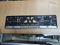 Рамка под номер с надписью Volkswagen Рамка Черная, рамка для номера