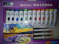 """Краски масляные 12 цветов """"CONZN"""" ( 12 мл./в тубе)"""