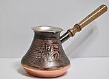 Армянская Джезва из меди  на 3 чашек, фото 2