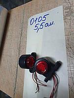 Габаритные огни для грузовиков Рожки мини, Фонарь габаритный прицепа, габариты рожки мини 5,5 см, фото 1
