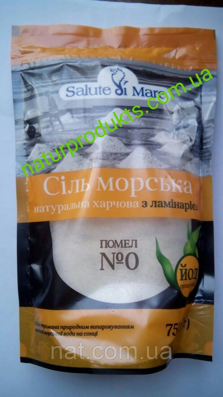 Соль морская с ламинарией, 750 г
