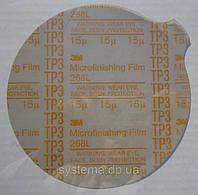 Шлифовальный круг на самокейке 15 мкм, д. 127 мм, пленочная основа, оксид алюминия - 3M 268L Stikit