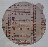 Шлифовальный круг на самокейке 60 мкм, д. 127 мм, пленочная основа, оксид алюминия - 3M 268L Stikit