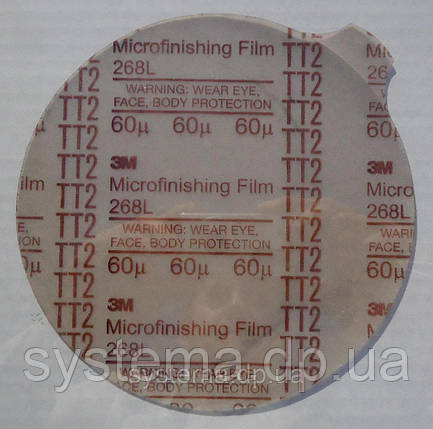 Шлифовальный круг на самокейке 60 мкм, д. 127 мм, пленочная основа, оксид алюминия - 3M 268L Stikit, фото 2