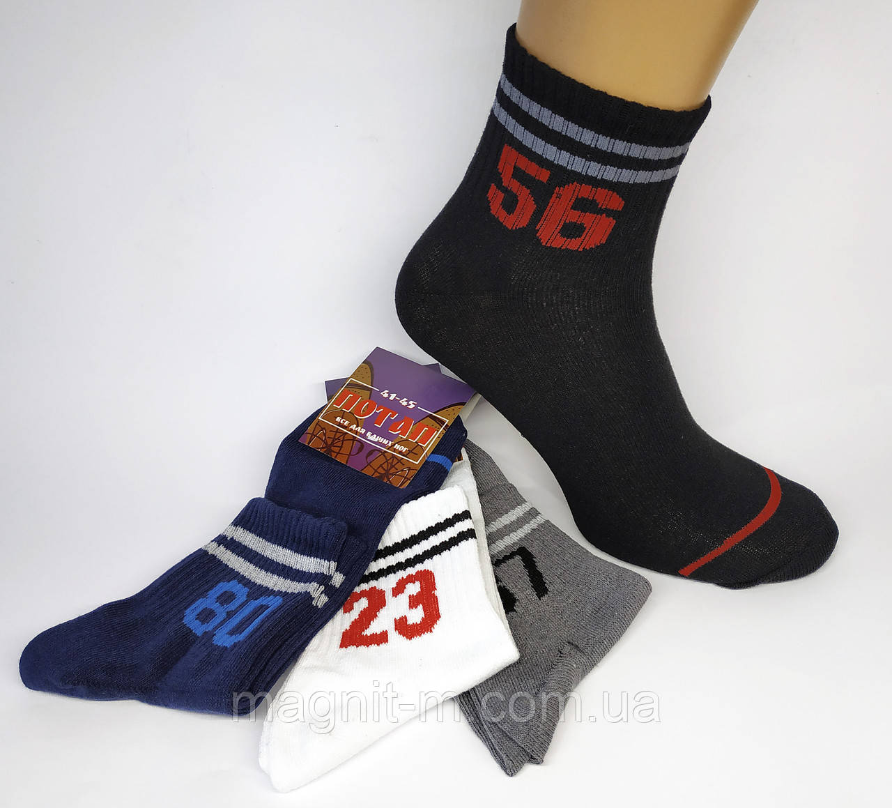 """Модні чоловічі стрейчеві шкарпетки """"Потап"""". Номери. (Роздріб)"""