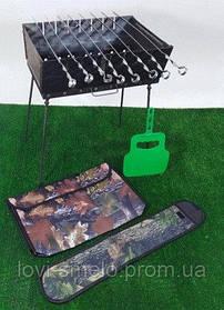 Набор! Мангал на 10 шампуров, Шампура 600 мм*10 мм*2 мм - 10 шт, (Чехлы на все) + веер (супер набор)