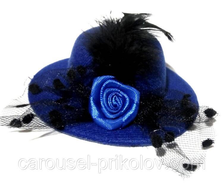Жіночий капелюшок шпилька з вуаллю синя