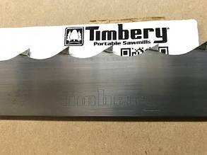 Ленточная пила в Харькове  Wood-Mizer Timbery1,00x35 пр 10/30(Польша)