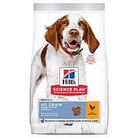 Hills Science Plan No Grain Adult беззерновой корм для собак средних пород с курицей 2,5 кг