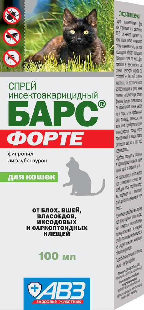 Спрей от блох и клещей Барс Форте АВЗ для кошек 100 мл