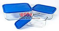 Набір судків скляних (0,4; 1.3; 2,3 л) прямокутних з пластиковою кришкою Borgonovo
