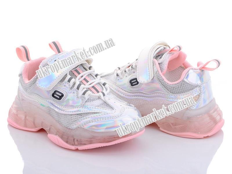 "Кроссовки детские C93 pink (6 пар р.26-30) ""Clibee-Doremi"" GB-1250"