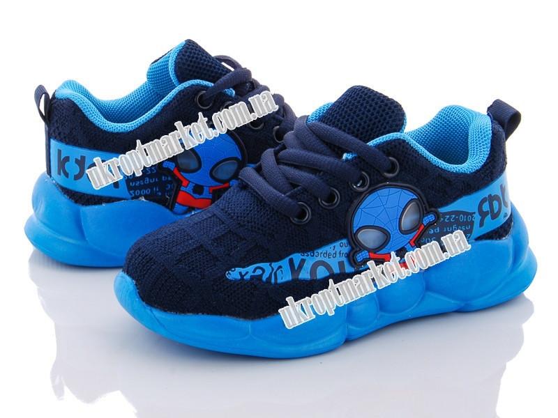 "Кроссовки детские L908 blue-blue (6 пар р.26-31) ""Clibee-Doremi"" GB-1250"