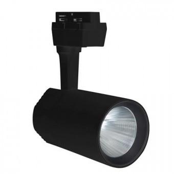 Светильник светодиодный трековый COB LED 36W 4200K (белый, черный) 175-265V