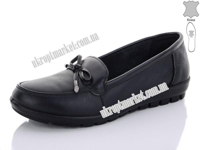 """Туфли женские 510 (8 пар р.37-41) """"Fuguiyun"""" LZ-1327"""