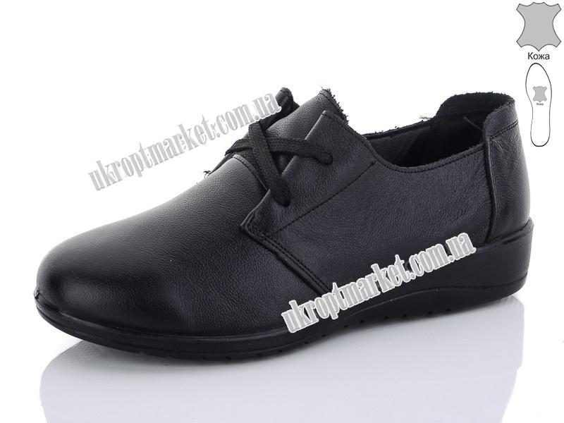 """Туфли женские 5808 (8 пар р.37-41) """"Fuguiyun"""" LZ-1327"""