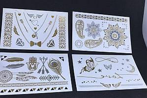 Временные татуировки металлизированные золотые 4 шт