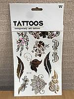 Татуировки временные металлизированные золотые