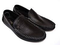 Мокасины мужские кожаные комфортная стильная обувь больших размеров Rosso Avangard BS Guerin M4 Pelle Bolla