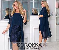 Нарядное платье с шифоновой накидкой   2692 -  50,52,54,56