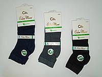 Шкарпетки чоловічі Calze More