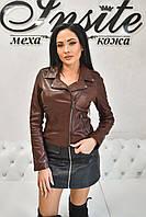 Куртка Косуха Женская Виски 022НЖ