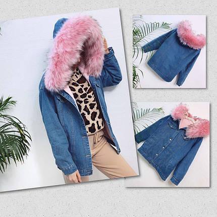 Модная джинсовая куртка с мехом, фото 2