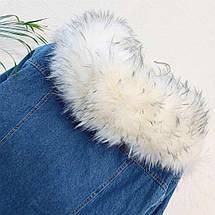 Модная джинсовая куртка с мехом, фото 3