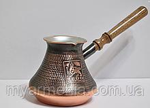 Вірменська Джезва з міді на 8 чашок