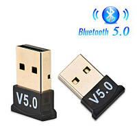 USB Bluetooth адаптер версии 5.0 + CD с драйверами