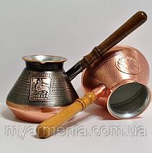 Вірменська Джезва з міді на 10 чашок